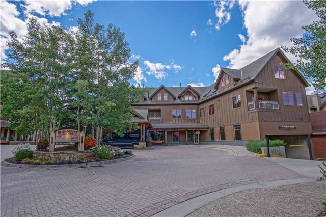 505 S Main Street S #1204, Breckenridge, CO 80424 (MLS #S1014932) :: Resort Real Estate Experts