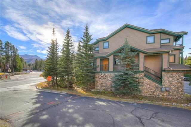 260 Ski Hill Road #5, Breckenridge, CO 80424 (MLS #S1022915) :: Colorado Real Estate Summit County, LLC