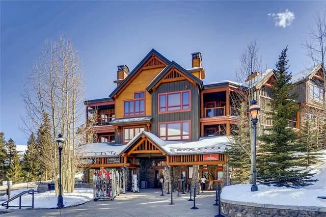 42 Snowflake Drive #202, Breckenridge, CO 80424 (MLS #S1024100) :: Colorado Real Estate Summit County, LLC