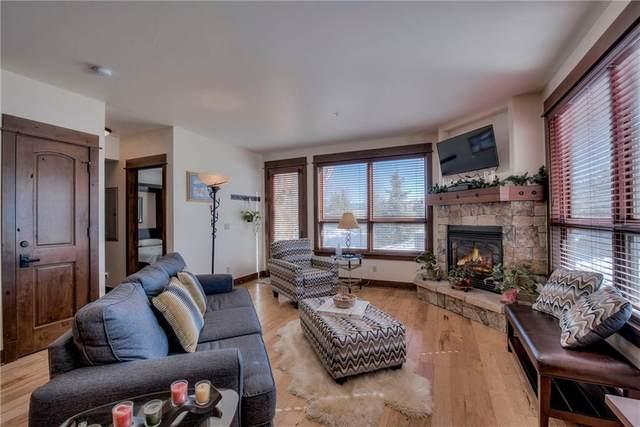45 Watertower Way B-103, Frisco, CO 80443 (MLS #S1024172) :: Dwell Summit Real Estate