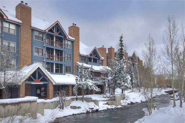 100 S Park Avenue E2, Breckenridge, CO 80424 (MLS #S1017428) :: Colorado Real Estate Summit County, LLC