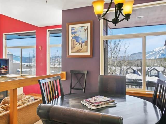 21 Deborah Lane A, Silverthorne, CO 80498 (MLS #S1017903) :: Colorado Real Estate Summit County, LLC