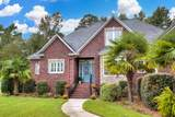 1330 Broadwater Dr. - Photo 6