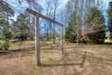 1268 Shoreland Drive - Photo 11