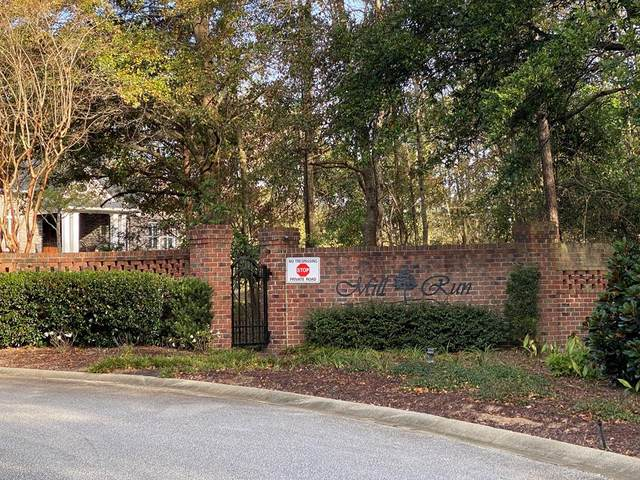 70 Mill Run Dr., Sumter, SC 29154 (MLS #145776) :: The Latimore Group