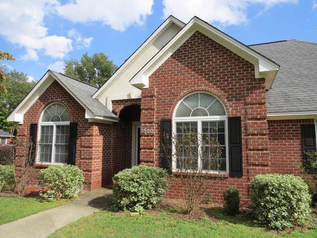 3560 Green View Pkwy, Sumter, SC 29150 (MLS #142521) :: Gaymon Gibson Group