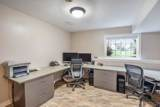 8936 Conifer Ridge Drive - Photo 7