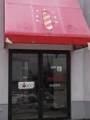 1210 Phoenix Street - Photo 1