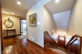 1121 South Shore Drive - Photo 25