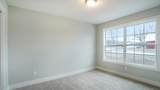 2178 Boardwalk Court - Photo 19