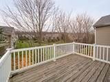 8866 Silver Oak Cove - Photo 28