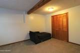 210 York View Place - Photo 23