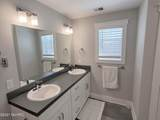 3179 Blairview Parkway - Photo 9