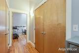 600 Broadway Avenue - Photo 28