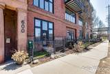 600 Broadway Avenue - Photo 4