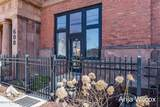600 Broadway Avenue - Photo 6