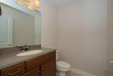 104 Clubhouse Drive - Photo 8