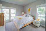 7875 Preakness Court - Photo 19