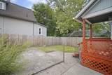 617 Backus Street - Photo 15