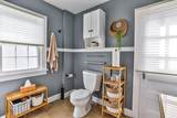1008 Grinnell Street - Photo 16