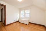 1813 Forres Avenue - Photo 30