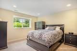 2591 Bowenton Place - Photo 16