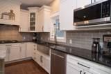 2266 108th Avenue - Photo 23