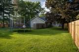 1520 Silverbrook Avenue - Photo 8