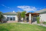 5610 Carson Road - Photo 4