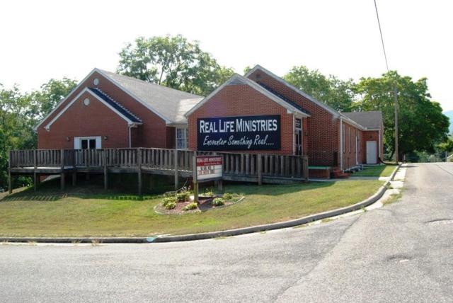 1099 Washington St., Wytheville, VA 24382 (MLS #66004) :: Highlands Realty, Inc.