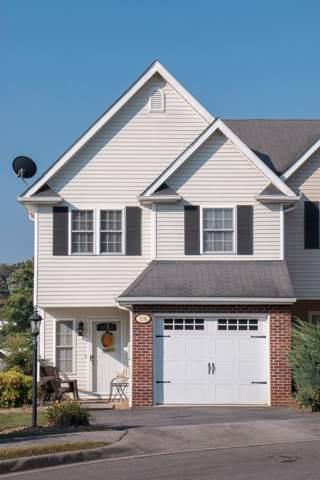 110 Village Court   #6, Abingdon, VA 24210 (MLS #71369) :: Highlands Realty, Inc.