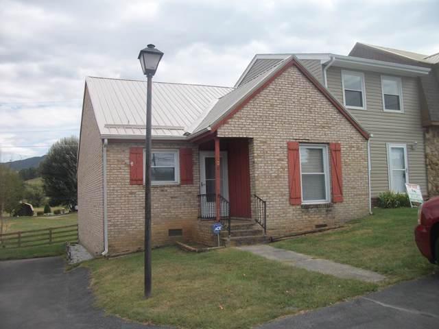 108 Windswept Circle, Tazewell, VA 24651 (MLS #71434) :: Highlands Realty, Inc.