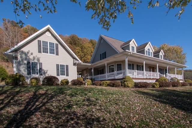 21037 Rich Valley Road, Abingdon, VA 24210 (MLS #72075) :: Highlands Realty, Inc.