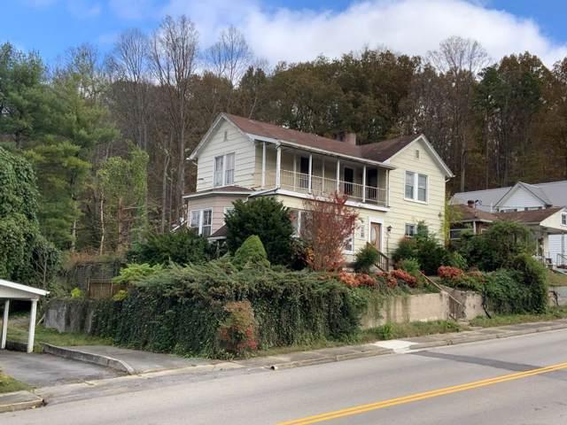 16703 Wise Street, St. Paul, VA 24283 (MLS #72347) :: Highlands Realty, Inc.