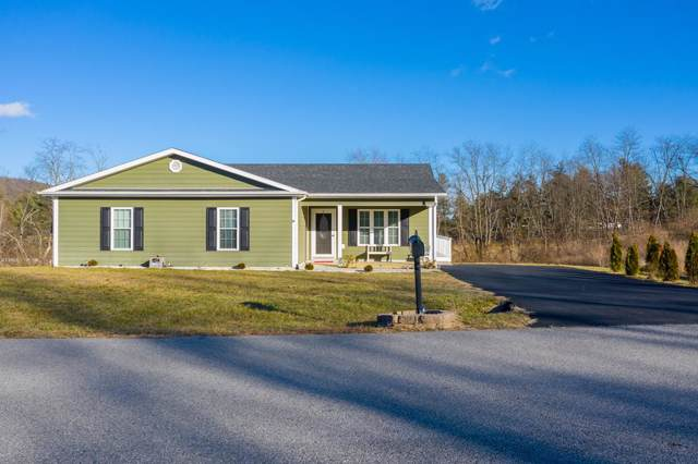 100 London Lane, Wytheville, VA 24382 (MLS #72541) :: Highlands Realty, Inc.