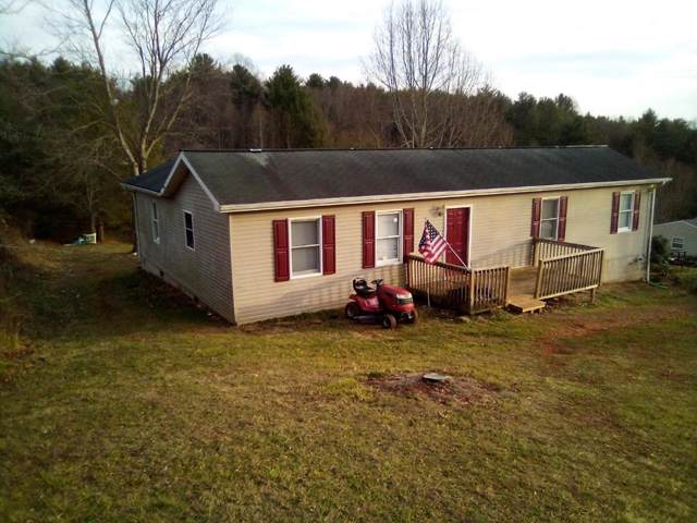 181 Weddle St, Hillsville, VA 24343 (MLS #72611) :: Highlands Realty, Inc.