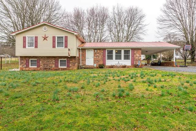 15504 Pocahontas Trail, Meadowview, VA 24361 (MLS #72963) :: Highlands Realty, Inc.