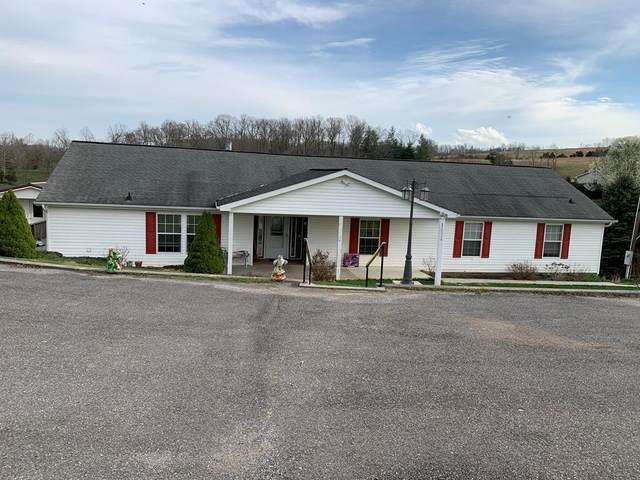 617 Glade Rd, Wytheville, VA 24382 (MLS #73641) :: Highlands Realty, Inc.