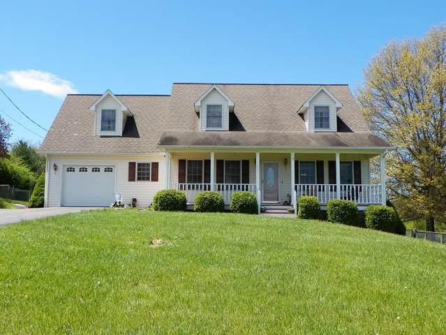1075 Fairview Rd., Wytheville, VA 24382 (MLS #73956) :: Highlands Realty, Inc.