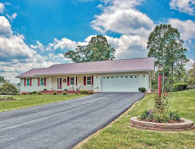 26301 Beech Circle, Abingdon, VA 24211 (MLS #74290) :: Highlands Realty, Inc.