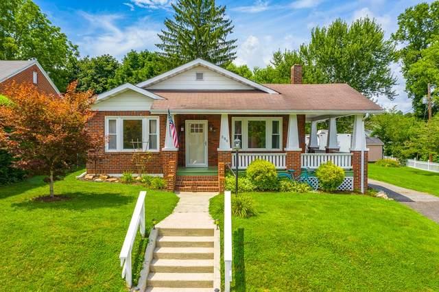 380 Spiller St, Wytheville, VA 24382 (MLS #74937) :: Highlands Realty, Inc.