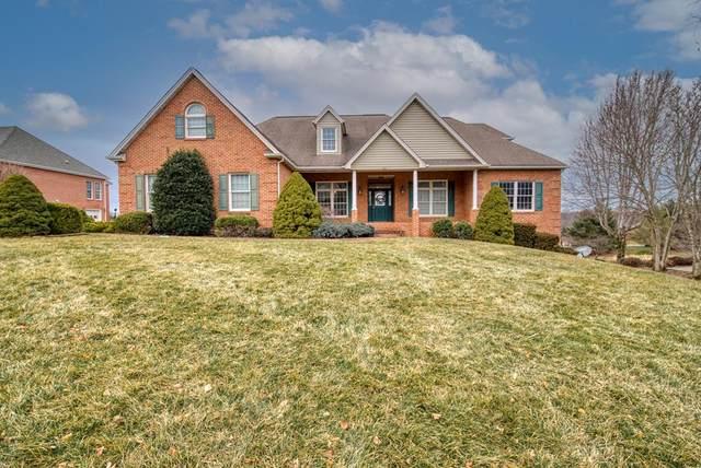 425 Winterham Drive, Abingdon, VA 24211 (MLS #77225) :: Highlands Realty, Inc.