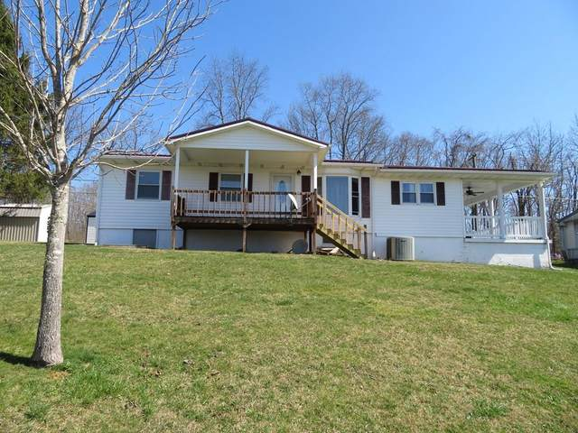 118 Fairview St., Richlands, VA 24641 (MLS #77499) :: Highlands Realty, Inc.