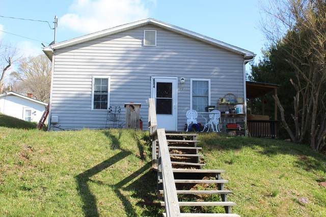 604 W. Center St, Galax, VA 24333 (MLS #77645) :: Highlands Realty, Inc.