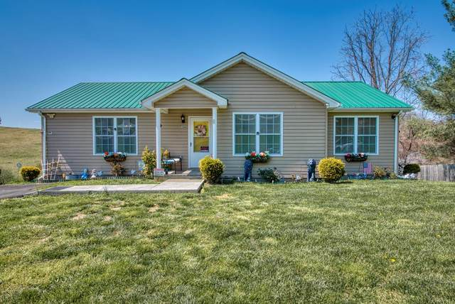 366 Old Airport Road, Chilhowie, VA 24319 (MLS #77699) :: Highlands Realty, Inc.