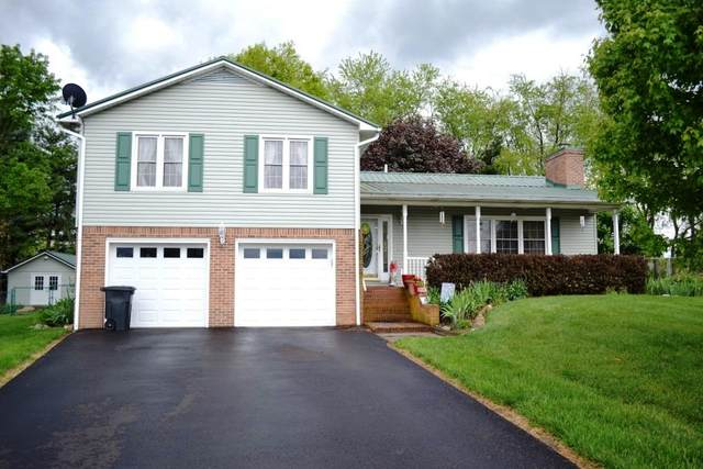 255 Lakeview Drive, Wytheville, VA 24382 (MLS #78148) :: Highlands Realty, Inc.