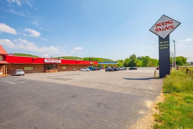 2664 Old Galax Pike, Hillsville, VA 24333 (MLS #78497) :: Highlands Realty, Inc.