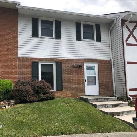 317 Fairfax Rd, Blacksburg, VA 24060 (MLS #78641) :: Highlands Realty, Inc.