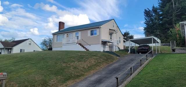 810 Cumberland Street, Marion, VA 24354 (MLS #80106) :: Highlands Realty, Inc.