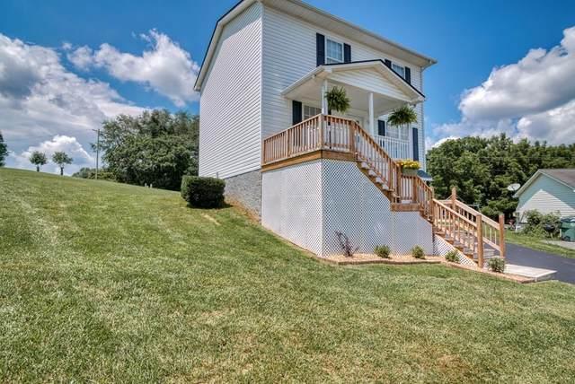 681 Hallock Cir, Abingdon, VA 24210 (MLS #75047) :: Highlands Realty, Inc.